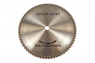 Afbeelding van 230 mm 48 T Zaagblad voor Euroboor EHC.230/4 Handcirkelzaag